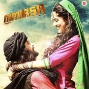 Mmirsa Songs