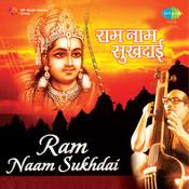 Ram Naam Sukhdai - Manna Dey Bhajans
