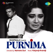 Purnima Songs