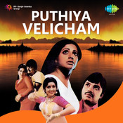 Puthiya Vellcham Songs