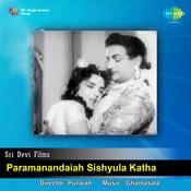 Paramaanandayya Sishyulu Katha Songs