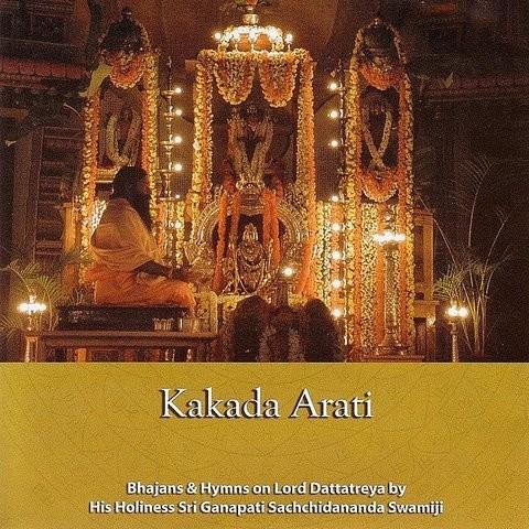Sri Dattatreya Vajra Kavacham MP3 Song Download- Kakada Arati Sri