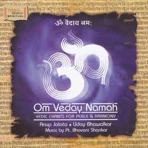 Surya Mantra MP3 Song Download- Om Veday Namah Surya Mantra