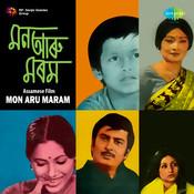 Machhi Thoi Jadi Song