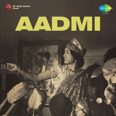 Na aadmi ka koi bharosa mp3 song download aadmi songs on for Koi phool na khilta song download