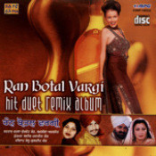 Ran Botal Vargi - Hit Duet Remixes