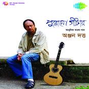 Bandhu Song