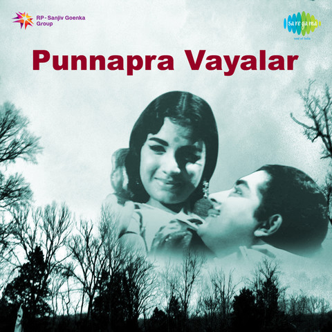 Vayalar Hits Mp3 free download