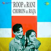 Tu Roop Ki Rani Main Choron Ka Raja Song