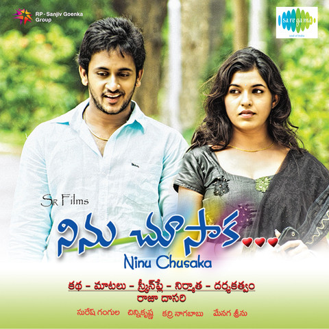 Anjana - Dhokha (2007) Movie Mp3 Songs Download for free