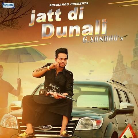 Yaari jatt di mp3 download gurumukh jatt djbaap. Com.