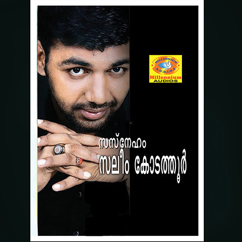 manasinte maniyarayil video song free download