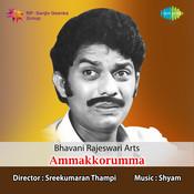 Ammakkorumma Songs