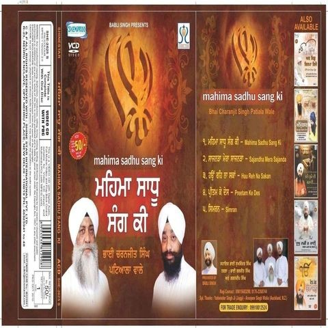 Som By Sadhu Singh Pdf Download - mediazonecamerab