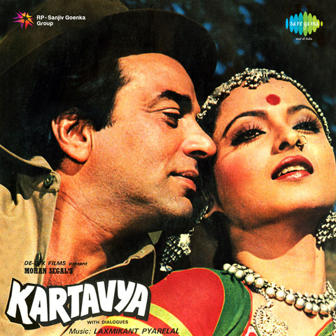 Doori na rahe koi mp3 song download kartavya songs on for Koi phool na khilta song download