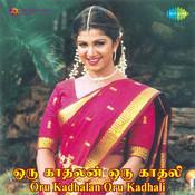Oru Kadhalan Oru Kadhali Songs