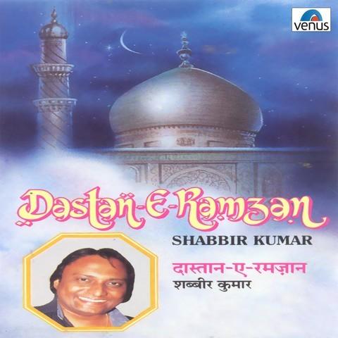 Ali Ali Maula Ali MP3 Song Download- Dastan E Ramzan Ali Ali