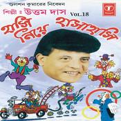 Hasi Niye Hasahasi(Parody Song & Comic) Vol.18 Songs ...