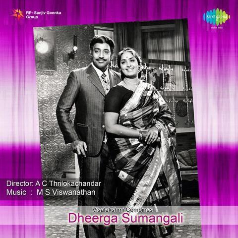 Dheerga sumangali hd song youtube.