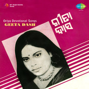 Oriya Bhajan Songs