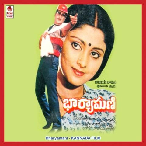 Index of Kurradu Babu Audio Song