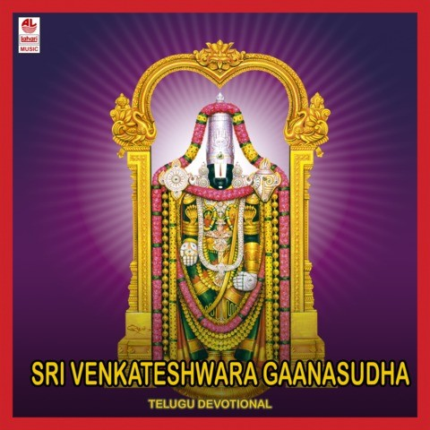 Naa Menu MP3 Song Download- Sri Venkateshwara Gaana Sudha