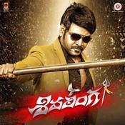 Sivalinga - Telugu Songs