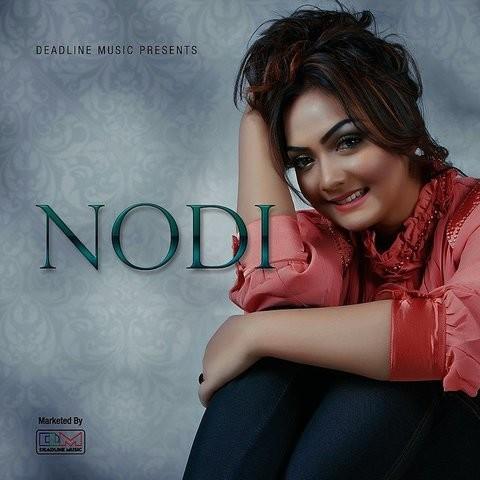 Ke Jeno MP3 Song Download- Nodi Ke Jeno Song by imran on