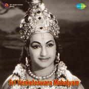 Sri Venketswara Mahathymam