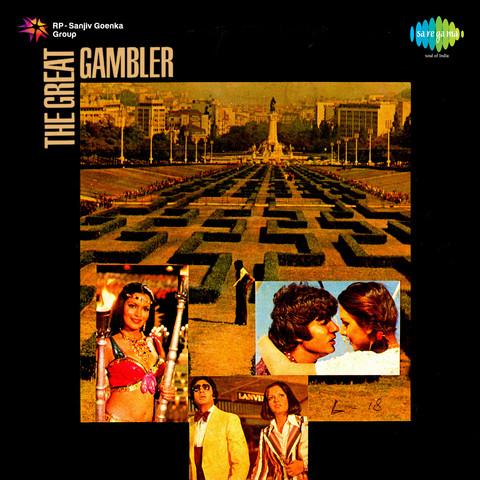 The Great Gambler Songs