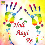 Aai Aai Re Holi Song