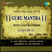Guru Mantra Songs