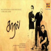 Saaral Music Album