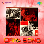 Oriya Songs