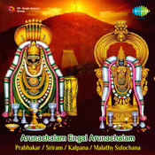 Arunachalam Engal Arunachalam Tml Dev Songs