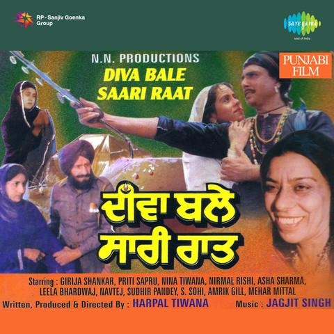 Diva Bale Sari Raat Songs Download: Diva Bale Sari Raat MP3