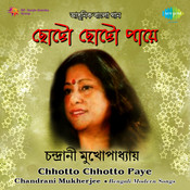 Chandrani - Chhotto Chhotto Paayee