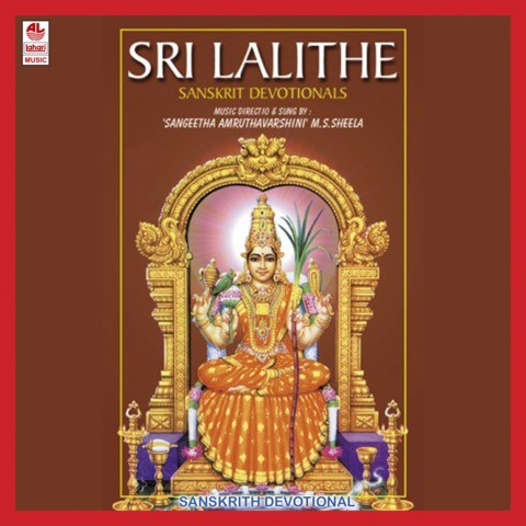 Lalitha trishati (sri lalithe) listen to songs online or.
