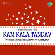 Kam Kala Tandav