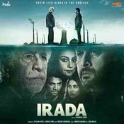 Irada Songs