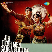 Jis Desh Men Ganga Behti Hai Songs