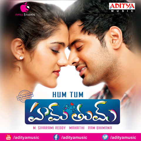 Best Telugu Ringtone