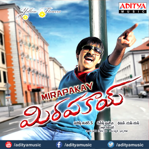 Vaishali Vaishali Mp3 Song Download Mirapakay Vaishali Vaishali వ శ ల వ శ ల Telugu Song By S Thaman On Gaana Com
