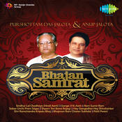 Bhajan Samrat P D Jalota And Anup Jalota Songs