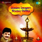 Bhajan Sangam Bhajan Vatika - Udit Narayan