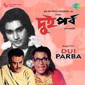 Dui Parba Songs