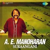 Super Surangani - A E Manoharan Songs