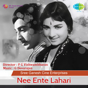 Neendelahari Songs