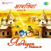 Aartiyan Vrindavan Ki