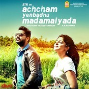 Download Tamil Video Songs - Thalli Pogathey